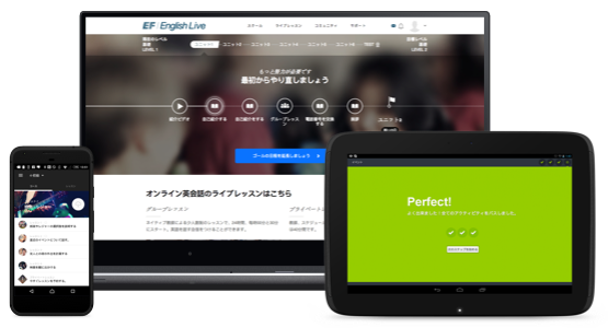 ET_Product_multi_devices