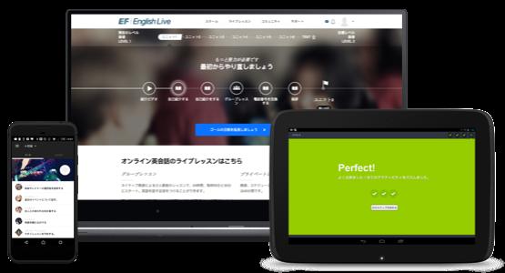 japan-multidevice-555x300
